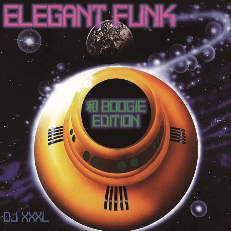 Instant Funk Witch Doctor : Dj xxxl ekegant funk 和boogie edition レコード 【garitto】